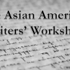 The Asian American Writers' Workshop