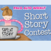 Palo Alto Weekly Short Story Contest